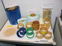 2007NEW環境展